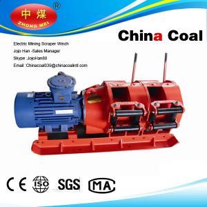 China Mining WINCH 2 jpb-55 50kN wholesale