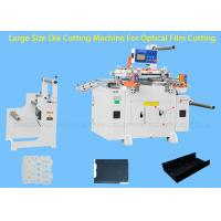 China Large Area Optical Film / Sticker Flatbed Die Cutting Machine 1800 - 6000 Times / H on sale
