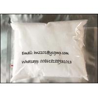 China Wholesale Sex Enhance Drugs Yohimbine HCl for Men Health 4373-34-6 wholesale