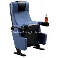 580mm dimention Plastic Armrest Theatre Seating Chairs Home furniture Flame Retardant Fabric ISO Certification