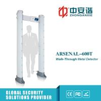 Buy cheap High Sensitivity Walk Through Security Metal Detectors For Conference from wholesalers