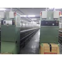 Buy cheap used/second hand spinning machinery from wholesalers