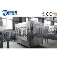 China Volumetric Type Aseptic Beer Filling Machine For PET Bottle ,12 Heads wholesale