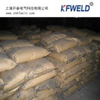 China High Carbon Ground Enhancing Material for earth resistance reduce wholesale