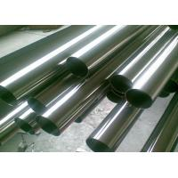 China 316 Stainless Steel Seamless Pipe 30 Inch ASTM A312 Traffic / Chemical Industry wholesale