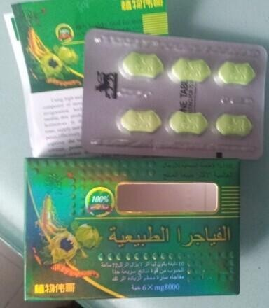 Herb viagra male sexual stimulant