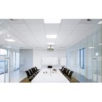 China 600x600MM Clip-in Metal Aluminum Suspended Ceiling On Cinema Computer Room on sale