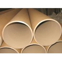 China High Hardness Paper Core Pipe , Paper Phenolic Tube For Packing Transportation wholesale