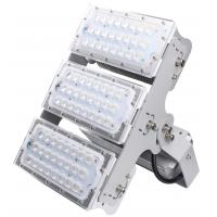 China IP65 Waterproof Philips Led Chip Outdoor Led Flood Lamps With Module Adjustable wholesale