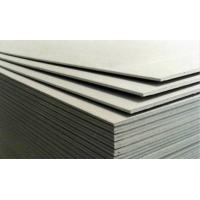 Buy cheap Waterproof Fiber Cement Siding Panels Modern Home Wall Decorative Environmental Friendly from wholesalers