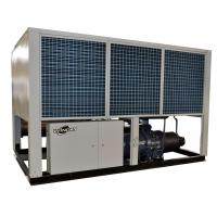 China air cooled screw chiller wholesale
