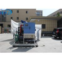 Buy cheap Capacity 3 Tons 14KW Block Ice Making Machine Air Cooling With Direct Freezer from wholesalers