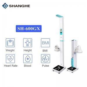 China 180 Pulses/Min 210cm AC100V Bmi Body Fat Analysis Machine wholesale