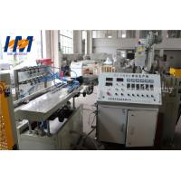 China Hollow Grid Profile Extrusion Equipment High Intensity For PC Sunshine Sheet wholesale