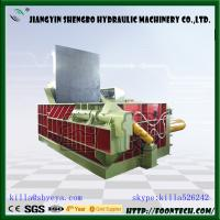China hydraulic scrap car baler for sale wholesale