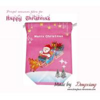 China printed nonwoven fabric for Christmas wholesale