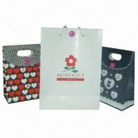China Music Bags, Customized Logos and Colors are Accepted wholesale