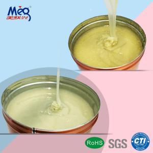 China ISO9001 UV Offset OP Varnish Scratch Resistance Uv Varnish For Offset Printing wholesale