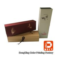 China Sustainable Luxury Cardboard Tea Gift Box Packaging High Gloss Lamination wholesale