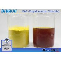 China Yellow Powder PAC Polyaluminium Chloride Coagulant For Water Purifier Chemical wholesale