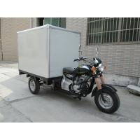 Buy cheap close box  three wheels  cargo motorcycle ice cream box from wholesalers