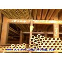 "China ""Finned tubes 70/30 copper nickel tubes ASTM B 111 C 71500 "" wholesale"