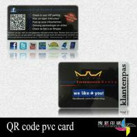 China Rounded PVC Campus RFID Chip Contactless Smart Card Frosted Surface wholesale