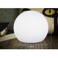 China Rechargeable Illuminated LED Moonlight Desk Lamp For Decor Home , Remote Control wholesale