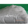 China 521-11-9 poudre crue de Methylandrostanolone Andoron Mestanolone de stéroïdes de bâtiment de muscle wholesale