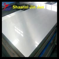China high quality titanium alloy plate grade 5 wholesale