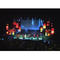 Buy cheap Small Pixel Full Color Indoor LED Video Wall P3 P4 Epistar Led Chip For Club / from wholesalers