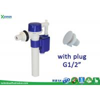 China Side Entry Fill Valve / Float Valve With Extra Plug G1/2 For Toilet Repair wholesale