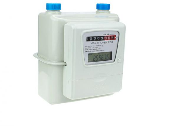 Quality IC Card Diagram Dry Gas Meter , High Accuracy G1.6 / G2.5 / G4 Gas Meter for sale