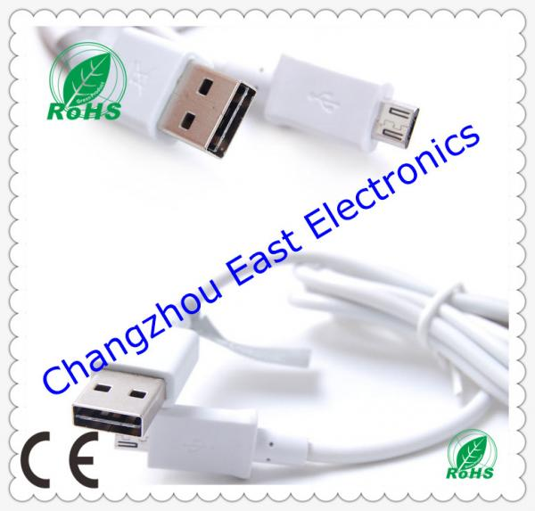 Quality Reversible USB a Male to Micro 5 Pin Male Cable for sale