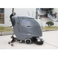 China Wireless Battery Powered Scrubber Dryer Floor Cleaner High Efficiency Fast Cleaning wholesale