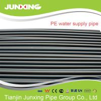 China 40mm pn16 hdpe piping system with EN12201 approval for banana plant wholesale