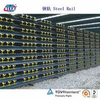 China 115RE Railway Steel Rail For Railway system wholesale