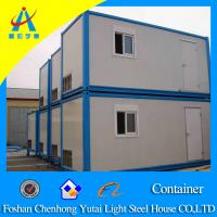 China container kit homes wholesale