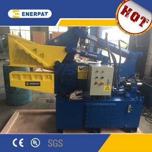 China china factory price Hydraulic Scrap Metal Shears Alligator Shear/Waste Steel Tube Cutting Machine on sale
