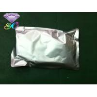 China CAS 10161-34-9 Trenbolone Steroids 99% Trenbolone Acetate yellow powder 200mg/10ml wholesale