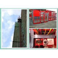 China Passenger Material Rack And Pinion Elevator With Overload Protection wholesale