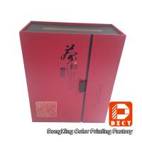 China Red Recycled Luxury Gift Boxes , Tea Packaging Custom Printed Cardboard Boxes wholesale