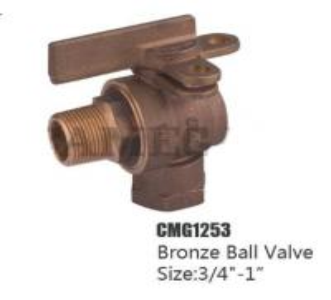 China Bronze ball valve on sale