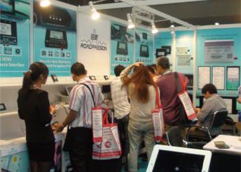 Guangzhou RoadPassion Electronics Technology Co., Ltd.