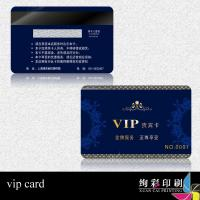 China Code128 Silk Screen Plastic Barcode Cards wholesale