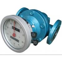 China Low cost oval gear flow meter used in engine oil flow meter made in China wholesale