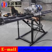 China KHYD140 electric rock drilling rig for coal mine/5.5KW rated output power of electric motor drilling rig wholesale