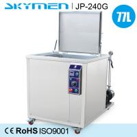 Buy cheap Stainless Steel Ultrasonic Cleaning Machine With Detergent Recycling System from wholesalers