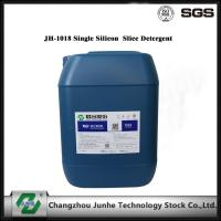 Industrial Chemical Cleaning Silicon Wafer Cleaning Low Foam JH-1018