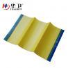 China 10x20cm iodine surgical operation film wholesale